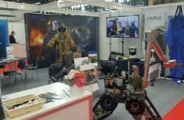 """Black Sea Defense and Aerospace Exhibition""."
